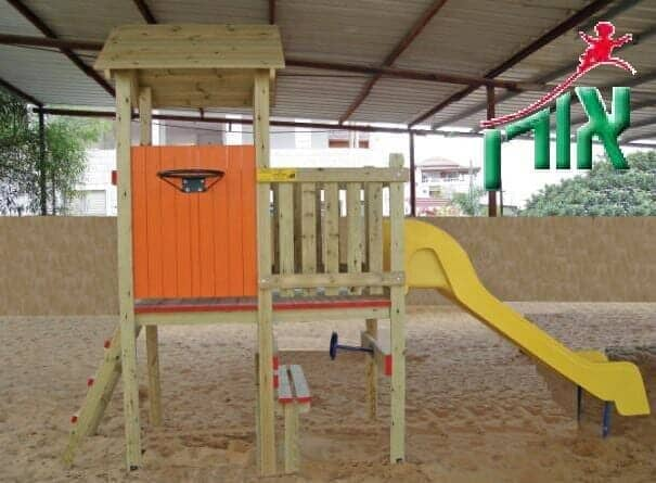 Kindergarden Playground Equipment - House of Surprises - 1309