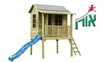 BackYard Wooden house with slide - 7202
