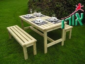 Garden furniture set - 7301