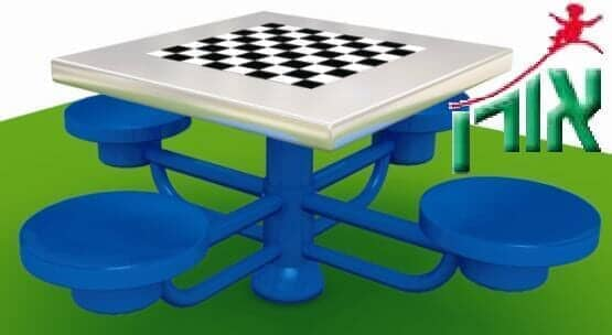 Outdoor Sport Equipment - Chess Checkers table for parks - 3401