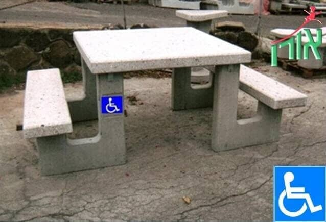 Concrete Street Furniture - Wheelchair Accessible Concrete Picnic Table - 3507