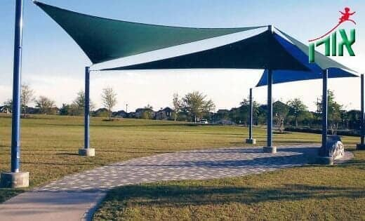 Playground Shade - Shading Sheet for Walking Trail - 1955