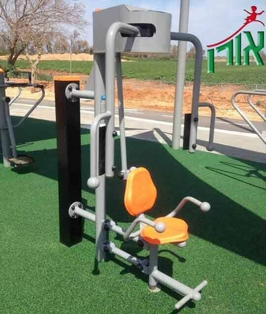 Outdoor Fitness Equipment Combo Butterfly - 2120