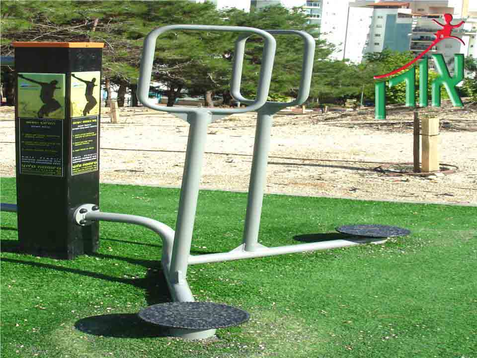 Outdoor Fitness Equipment Rotate basin - 2103