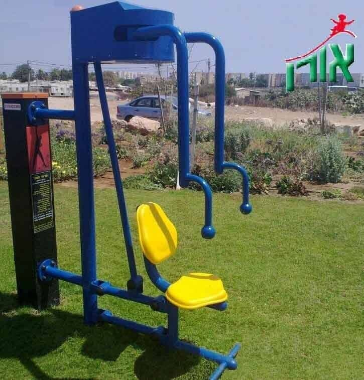 Outdoor Fitness Equipment Reverse Butterfly - 2121