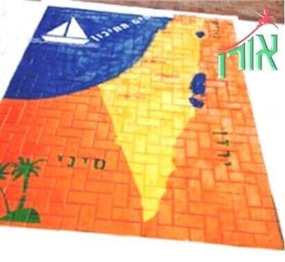 Floor Games For Children - Israel map floor game - 9012