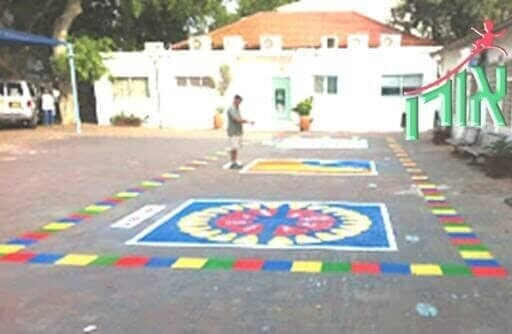 Floor Games For Children - Complex games floor game - 9013