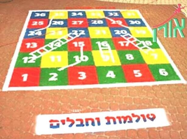 Floor Games For Children - Snakes and ladders floor game - 9002