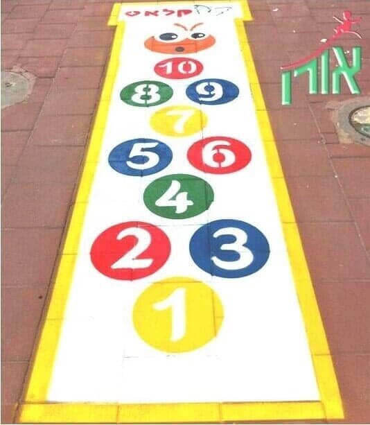 Floor Games For Children - Circles Hopscotch Floor game - 9000