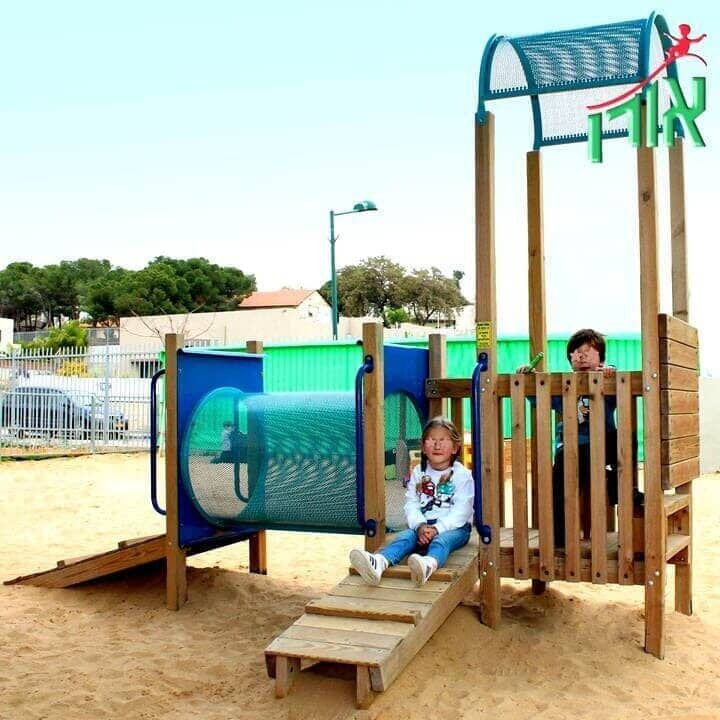 Kindergarden Playground Equipment - Dekel - 1313