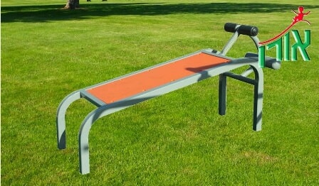 Outdoor Fitness Equipment Sit-Up Bench - 2107