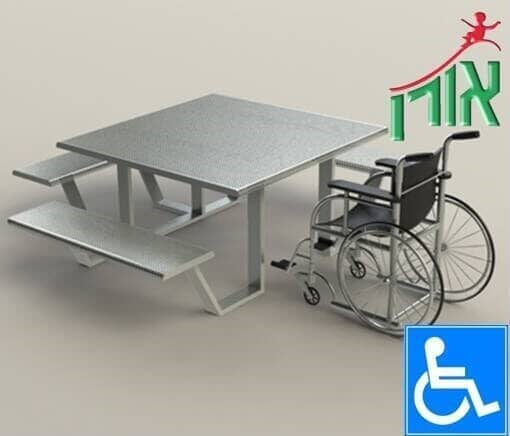 Disabled Facilities and Furniture Catalog