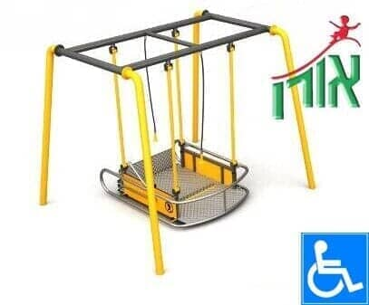 Disabled Swings Set - 2629