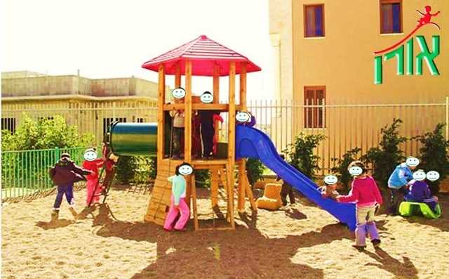 Kindergarden Playground Equipment - Multi Play - 1300