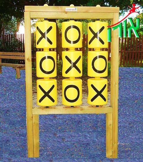 Wooden Tic Tac Toe playground Panel - 1624