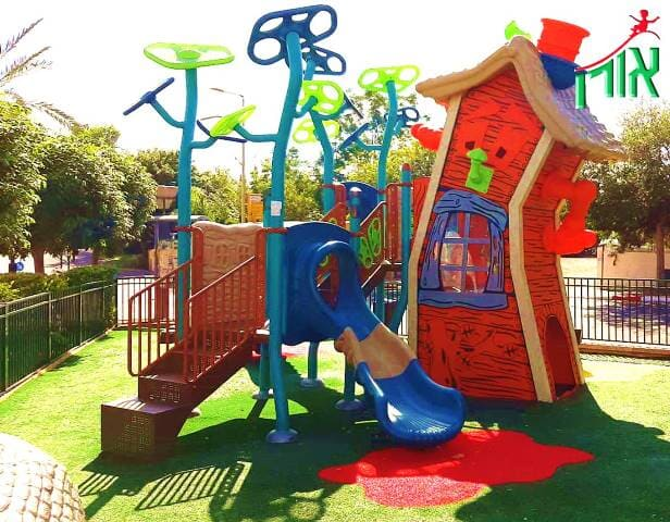 Special Play Facilities For Children Catalog - Unique Projects