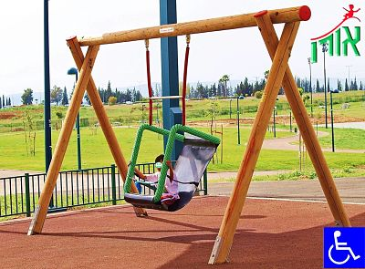 Handicapped Swing Set - 2632