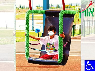Disabled Inclusive Swing Seat - 2632A