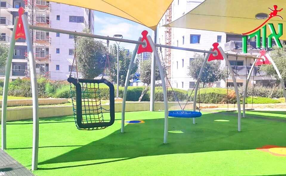 Bow Swing Set 4 seats - 1426