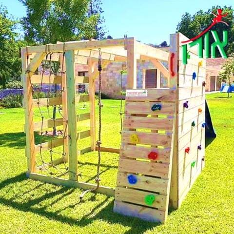 Backyard Ninja Warrior Playground Catalog