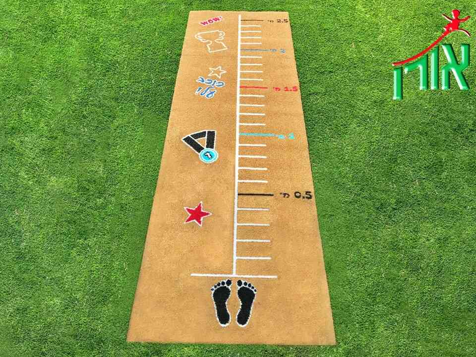 Long Jump Floor Game - Brown - Synthetic Grass - 8903