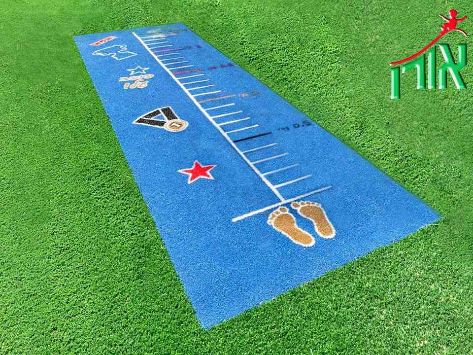 Long Jump Floor Game - Blue - Synthetic Grass - 8904