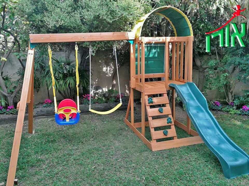 BackYard Playground Equipment - Chrysanthemum - 7002