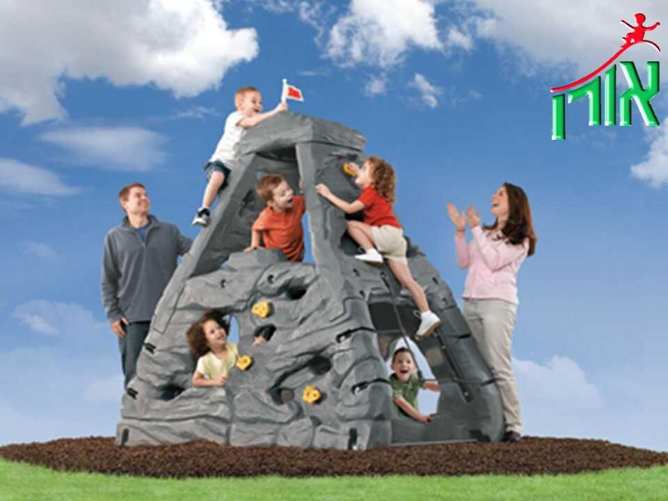 Climbing BackYard Playground - 7104