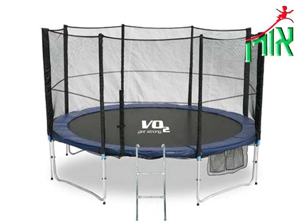 BackYard Playground Equipment - Trampoline for BackYard in a selection of sizes - 7250